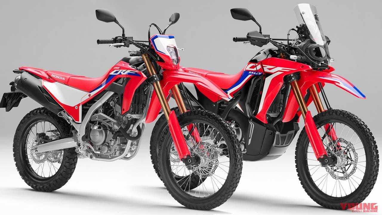 Honda CRF250L Dan CRF250 Rally MY2021 Berubah Signifikan Di Sektor Mesin