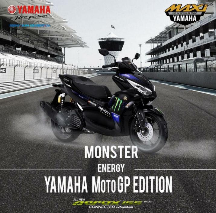 Yamaha Indonesia Merilis All New Aerox 155 Connected/ABS Livery MotoGP, Mantab!