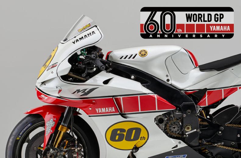 Memperingati 60 Tahun Kiprah Yamaha di Balapan Grand Prix Dunia